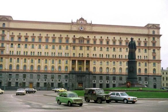 kgb-headquarters-russia
